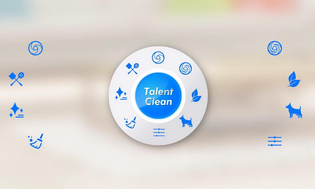 Семь режимов Talent Clean