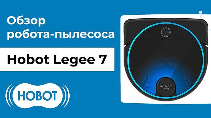 Видео Legee 7